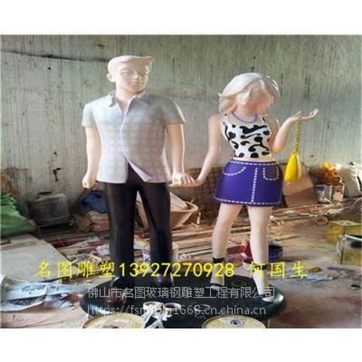 佛山现代购物街艺术雕塑 户外玻璃钢雕塑都市女性组合