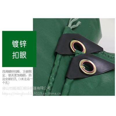 广西帆布厂 玉林帆布 篷布厂家 防尘罩加工 防水PVC雨布