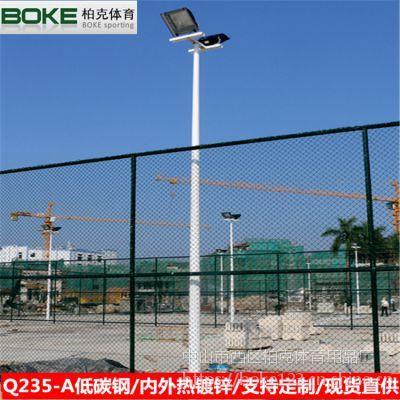 灯杆厂家 珠海学校球场照明灯杆 可定制锥形热镀锌足球场灯杆