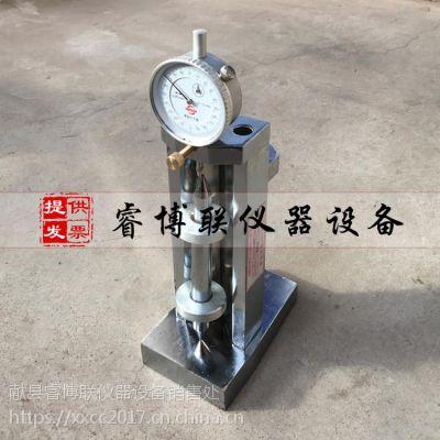 睿博联ISOBY-160数显水泥比长仪