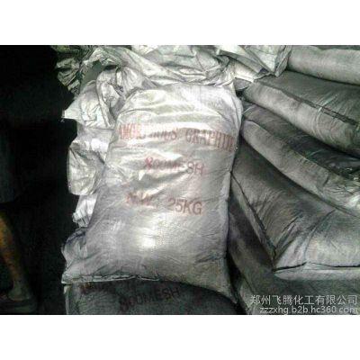 厂家直销高纯度石墨粉 黑铅粉 固体润滑剂 钢筋 轴承拉丝剂现货供应