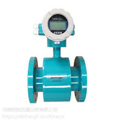 河南XFE系列DN100电磁流量计