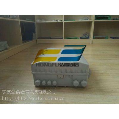 60芯光纤分线箱生产