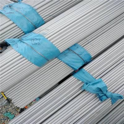 供应S34779不锈钢工业管管道供应商_ 89x8不锈钢工业管生产厂家