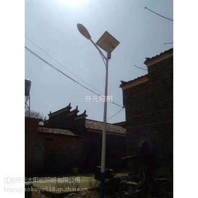 浙江省嘉兴市太阳能路灯安装售后厂家价格