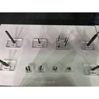ACX/艾科迅供应CVD钻石钎焊机 硬质合金刀具焊接炉 PCBN真空焊接机 刀片刀头真空钎焊炉