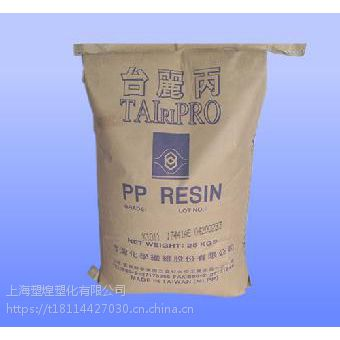 PP/台湾化纤/B1101,吹塑级,挤出级,注塑级