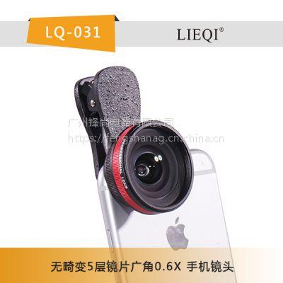 猎奇新品无畸变5层镜片广角镜头,LQ-031手机特效镜头