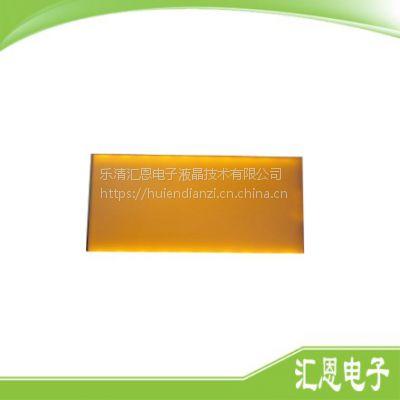 厂家定制高效率寿命长LED导光板 橙色直插式高亮度LED背光源