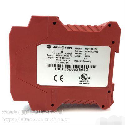 440R-M23082 Allen-Bradley全新安全继电器货期短