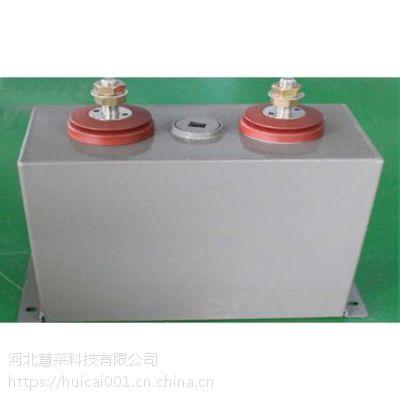 琼山低压电力电容器集成电力电容器