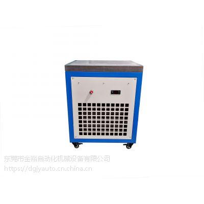 硅胶相框生产流水线-硅胶成型设备-硅胶冷冻台