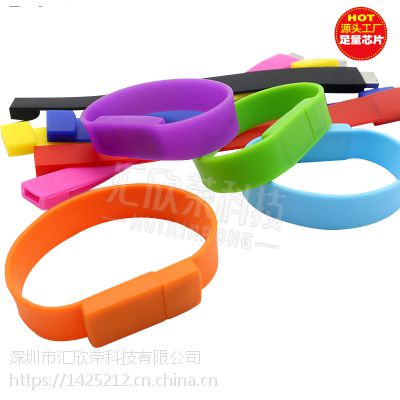 硅胶手环PVC多色手环带u盘迷你礼品多色手腕带u盘