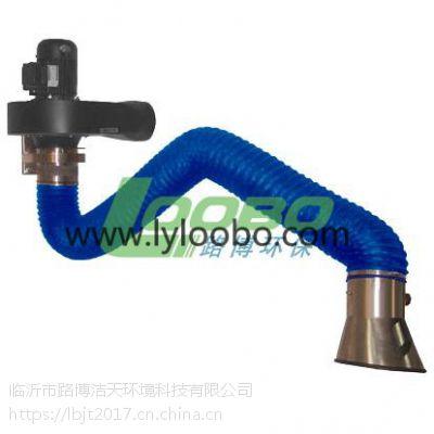 路博洁天 LB-JBZ-1.5米PVC材质壁挂式直排吸尘手臂 除尘设备配件