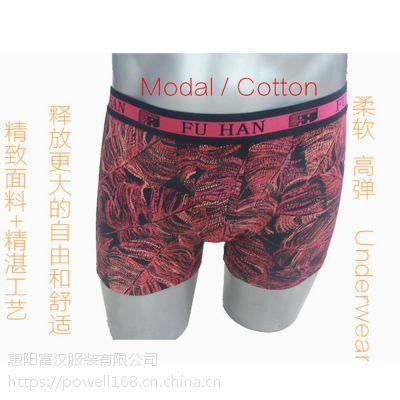 新品推荐男士MODAL内裤 男装拔印高端平角裤 男成人莫代尔四角裤