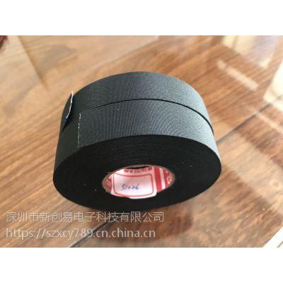 60511PVC胶带汽车线束胶带 德莎(Tesa)胶带代理 阻燃防水线束胶带