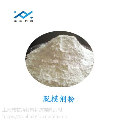 上海石英坩埚脱模剂厂家 多晶硅和单晶熔炼专用分析纯脱模剂粉