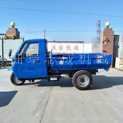 供应半棚三轮农用车 电启动手动自卸式柴油三轮车 定制多种马力的工程车
