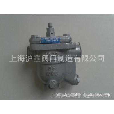 CS11H-16C自由浮球式蒸汽疏水阀 螺纹疏水阀