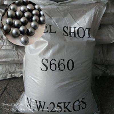 抛丸机钢丸钢砂铸钢丸钢粒抛丸磨料钢砂高品质合金钢丸喷砂除锈s660 2.0mm