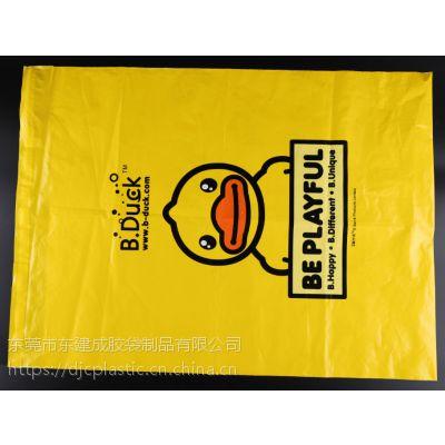 东莞凤岗东建成精美快递袋物流包装袋加厚打包袋防水运输袋可定制印刷