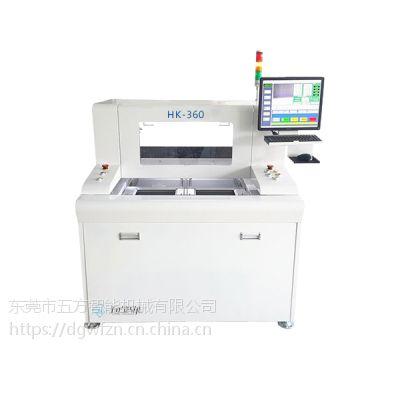 PCB分板机,离线分板机,线路板切割机,HK-360