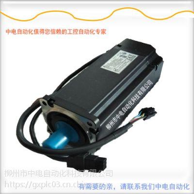 现货特价供应原装台达伺服电机 ECMA-C21020SS