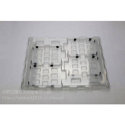 合肥肥东县7.85+rubber PET吸塑托盘