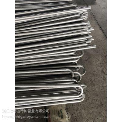 浙江厂家直销S30408不锈钢换热管,S30408不锈钢U型换热管