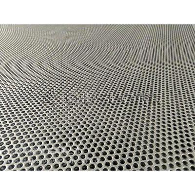 求索公司供应优质不锈钢304冲孔网