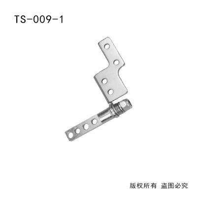 多功能翻转转轴厦门TS-009-1限位自由停顿转轴