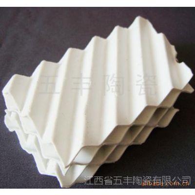 江西供应瓷质波纹填料 工业陶瓷 价格多少 五峰山