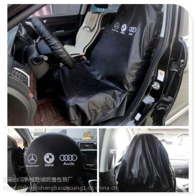 汽车维修保养皮革防护座套通用尺寸 修车防污三件套水洗皮座椅套方向盘套脚垫