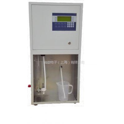 自动定氮仪,蛋白质测定仪,凯氏定氮仪