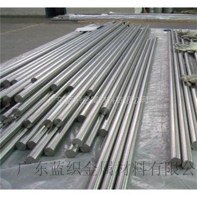 钛合金GR3 美国进口工业纯钛