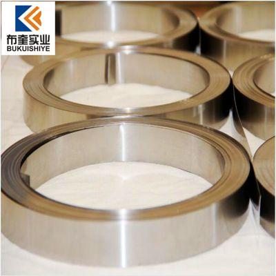 布奎冶金:生产4J45膨胀合金板 棒 管 线材 规格全 可定做