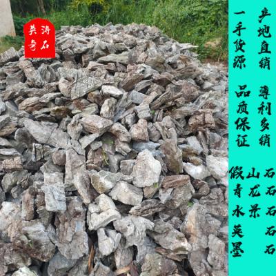 太湖石 太湖石假山石 园林景观石薄利承接假山驳岸施工