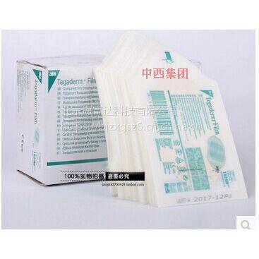(WLY)中西3M透明敷料防水敷贴 6cm*7cm 型号:OO59-1624W库号:M16603