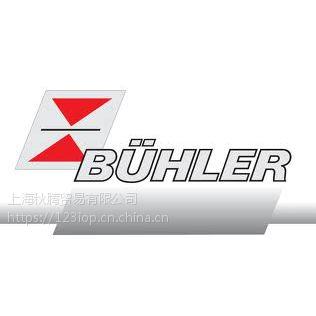 促销BUHLER