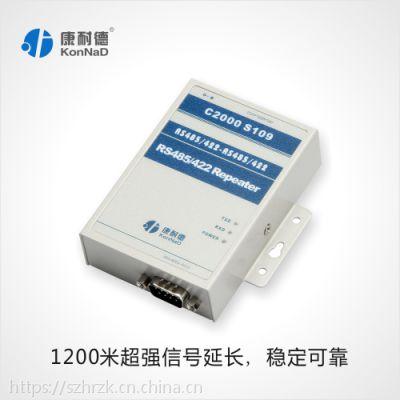 RS485中继器信号延长期放大器光电隔离器康耐德品牌