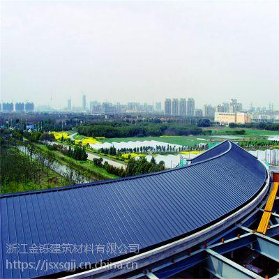32-410 矮立边 铝镁锰屋面板 |浙江金铄