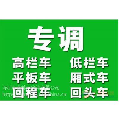 肇庆到广东湛江附近13米挂车17.5米拖头车出租价格合理