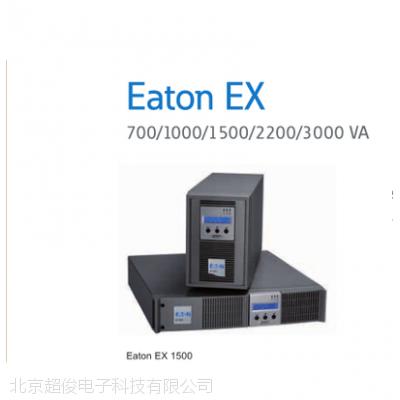 伊顿 EX 3000 RT3U 3KVA EATON UPS电源 3000VA ETN 3K