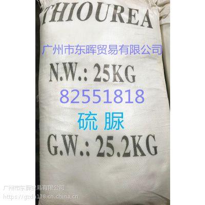 【广州仓库】 99%硫脲 高纯度硫脲