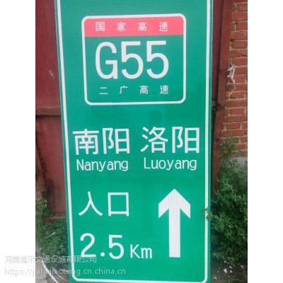 嘉禾昆明道路标志标牌厂家生产质优价廉且提供定制服务