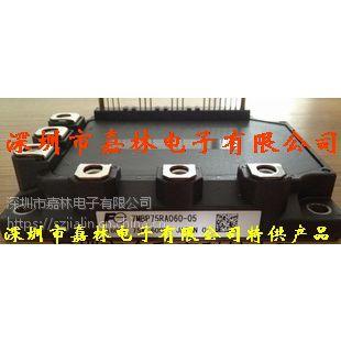 富士电梯用模块 7MBP75RA060-05