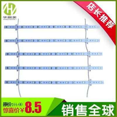 拉布灯箱专用LED5050单面卷帘灯条 12v启动 亮度均匀 寿命长