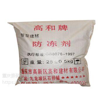 恩施快干水泥 植筋胶 聚丙烯纤维 减水剂 速凝剂 锚固剂 膨胀剂早强剂厂家批发15102315831
