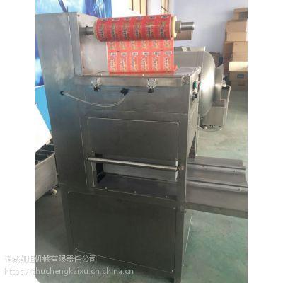 凯旭出售HB-350烧鸡保鲜真空包装机 熟食盒式气调保鲜机 果蔬锁鲜封口机