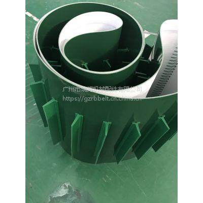 厂家供应定制PVC加裙边、档板、防滑输送带